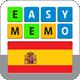 EASY MEMO Spanish learning App