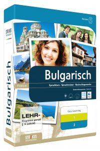 Bulgarisch lernen Anfänger und Fortgeschrittene.