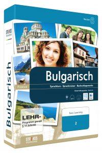 Bulgarisch lernen Fortgeschrittene.