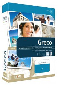 Greco 2 Intermedio - Strokes Easy Learning